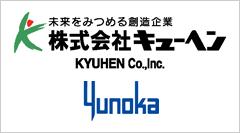 エコキュート・株式会社キューヘン Yunoka