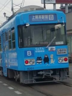 熊本写真3